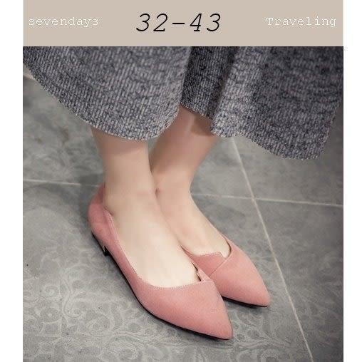 大尺碼女鞋小尺碼女鞋韓版尖頭質感磨砂素面缺口娃娃鞋低跟鞋包鞋粉色(32-43)現貨#七日旅行