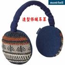 Mont-bell 日本品牌 造型保暖耳罩 (1118639藍圖騰) 特惠組