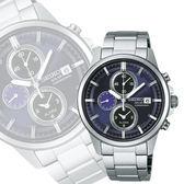 SEIKO SPIRIT 太陽能鬧鈴兩地時間腕錶-深紫/40mm V172-0AA0N