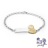《 SilverFly銀火蟲銀飾 》純銀彌月刻字手鍊「蛇年-寶貝蛇」Ailsa秋草愛