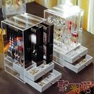 亞克力耳環收納盒首飾盒耳夾耳釘項鏈手鏈展...