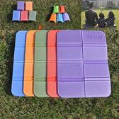 戶外坐墊折疊野餐墊E防潮墊輕防水泡沫地墊