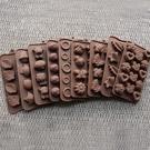 模具 圣誕硅膠巧克力模具 動物愛心魚糖果...