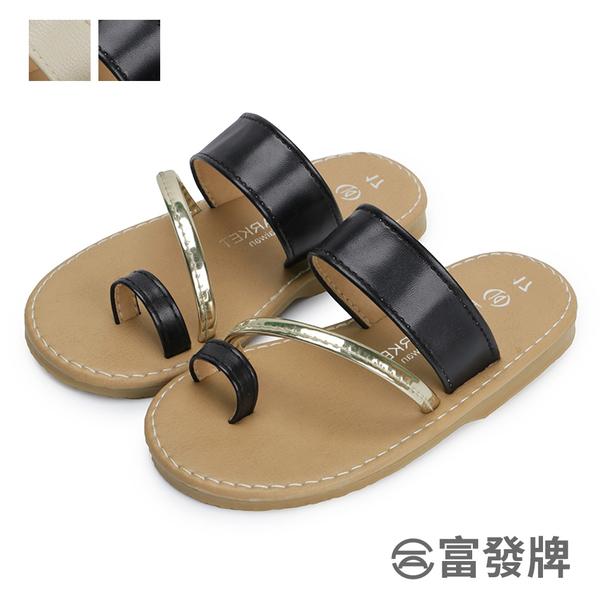【富發牌】簡約夏日寬版兒童拖鞋-黑/杏 33PL139