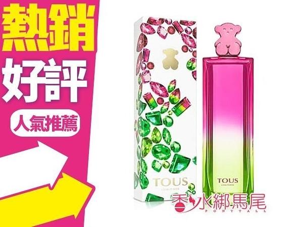 ◐香水綁馬尾◐TOUS 香鑽力量女性淡香水 50ml