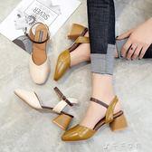 夏裝高跟粗跟一字扣涼鞋女中跟韓版百搭簡約性感羅馬女鞋「千千女鞋」