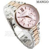MANGO 自信柔美三眼女錶 藍寶石水晶鏡面 不銹鋼防水手錶 粉紅x玫瑰金 MA6737L-10T【時間玩家】