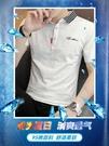 t恤男短袖潮牌青年polo衫2021新款夏季韓版潮流翻領修身帥氣上衣 黛尼時尚精品