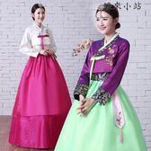 韓服宮廷結婚朝鮮表演服裝