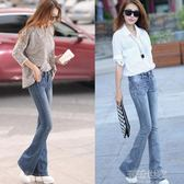 裝新款女褲排口薄款微喇叭牛仔褲女大碼顯瘦喇叭褲長褲子『潮流世家』