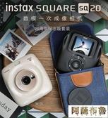 拍立得 富士instaxSQ20數碼預覽拍立得方形相紙相機mini90liplay/6升級版 阿薩布魯