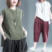 大碼背心 棉麻背心T恤女夏裝胖mm新款寬鬆大碼中長款顯瘦無袖亞麻襯衫上衣 生活主義