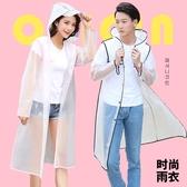 雨衣女成人韓國時尚戶外旅行長款網紅抖音徒步便攜式旅游透明雨衣  雙十二全館免運