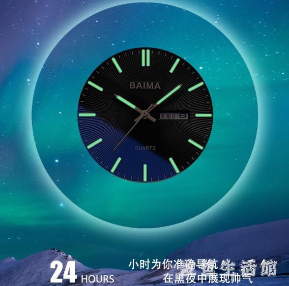 手錶男士2019新款概念石英電子學生韓版簡約潮流休閒防水機械男錶LZ1043【Pink中大尺碼】