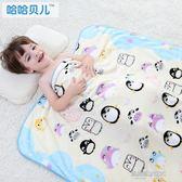毛毯 嬰兒毛毯單層薄款珊瑚絨毯新生兒小毯子兒童蓋毯寶寶蓋肚子小被子  凱斯盾數位3c