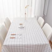 餐桌布2張起 餐防水防燙防油免洗塑料桌巾格子桌墊餐墊【奇趣小屋】