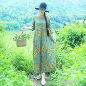 夏秋新款民族風女裝棉麻印花圓領五分袖連身裙高腰寬鬆顯瘦長裙子  凱斯盾數位3C