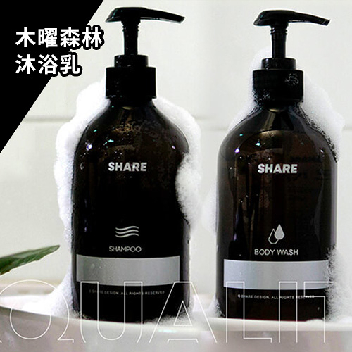 SHARE 木曜森林沐浴乳 460ml【新高橋藥妝】
