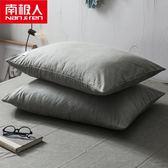 棉質枕套一對裝棉質素面水洗棉條紋格子枕芯套枕頭套48*74 雙12購物節
