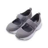 SKECHERS DLITE ULTRA 套式休閒鞋 灰白 12862GRY 女鞋
