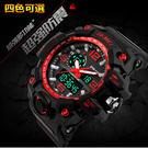 【美國熊】SKMEI 雙顯示 多功能錶 男士電子手錶 運動防水LED錶 潛水錶 青少年錶 附禮盒 [SKMI-24]