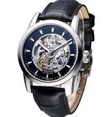 epos Sophistiquee 暢銷款2423.135.20.15.25FB阿波羅鏤空機械腕錶黑40.5mm