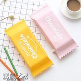 硅膠糖果形筆袋韓國簡約女生小清新可愛大容量學生文具袋【叢林之家】