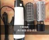 吹風機 韓國電吹風梳電吹風梳子韓國 吹梳一體電吹風家用不傷發負離子 麥琪精品屋