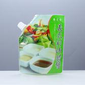 廣達香 義大利油醋醬(250g)