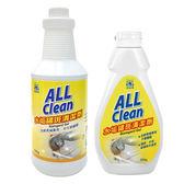 多益得水垢鏽斑清潔劑946g+250g