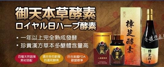 bishengshi-hotbillboard-fa6exf4x0535x0220_m.jpg