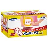 日本【雞仔牌】長效14小時暖暖貼 60貼入