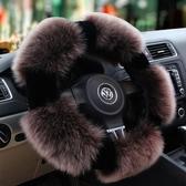 汽車方向盤套冬季羊毛把套毛絨方向盤套羊毛女純羊毛真皮皮毛一體YYP 伊鞋本鋪