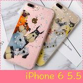 【萌萌噠】iPhone 6/6S Plus (5.5吋) 韓國新款閃粉卡通動物園保護殼 可愛貓咪狗狗 全包矽膠軟殼手機殼