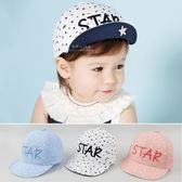 軟簷棒球帽 五角星星刺繡軟簷棒球帽童帽 鴨舌帽