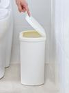 北歐衛生間垃圾桶帶蓋家用廚房廁所按壓式創意垃圾桶大號有蓋紙簍 探索先鋒