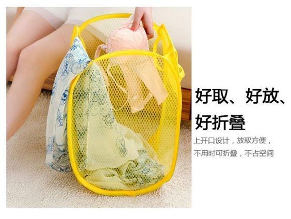 洗衣籃 創意家居彩網折疊式 洗衣籃 髒衣籃 衣服收納籃 【大量現貨】(C086)