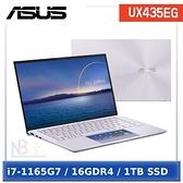【送原廠行動電源4好禮】ASUS UX435EG-0052P1165G7 星河紫(i7-1165G7/16G/1TB SSD/MX450 2GB/14FHD)