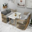卡座沙發組甜品奶茶店桌椅組合咖啡廳洽談沙發雙人休閒桌椅組CY『新佰數位屋』