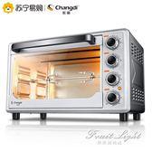 烤箱TRTF32獨立控溫多功能烤箱 家用烘焙蛋糕32升電烤箱 果果輕時尚 NMS 220v
