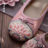 老北京布鞋女繡花鞋圓頭媽媽鞋民族風繡鞋復古一字帶繡花鞋女平底 千千女鞋