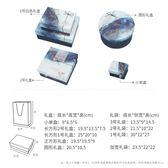 情人節禮品盒正方形圓形長方形包裝盒大理石簡約商務禮盒流金溢彩