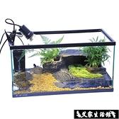 烏龜缸烏龜缸帶曬臺烏龜別墅生態龜缸養龜的專用缸免換水魚缸水陸玻璃缸 艾家 LX