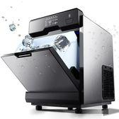 製冰機 眾辰制冰機商用制冰機奶茶店制冰機方冰小型冰塊制冰機家用制冰機igo 夢藝家