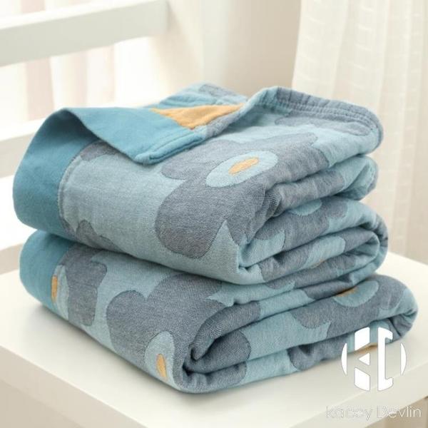 日式紗布毛巾被純棉單人雙人被子毛巾毯子夏涼被薄款兒童被蓋毯夏【Kacey Devlin】