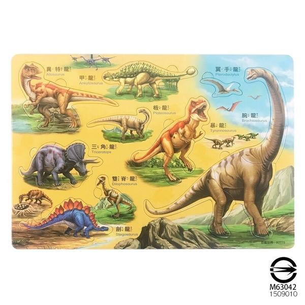 8開 恐龍世界嵌入板拼圖 世一 B2779 /一個入(促120) IQ益智嵌入板幼兒拼圖 恐龍拼圖 MIT製