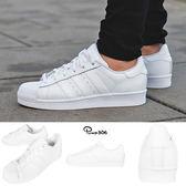 adidas 休閒鞋 Superstar Foundation 白 全白 貝殼頭 小白鞋 基本款 運動鞋 男鞋 女鞋【PUMP306】B27136