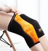南極人護膝蓋套保暖女男老寒腿防寒關節冬季加絨加厚老人內外穿漆gogo購