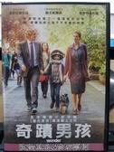 挖寶二手片-P01-276-正版DVD-電影【奇蹟男孩】-茱莉亞羅勃茲 歐文威爾森 雅各特倫布雷(直購價)