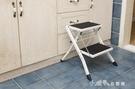 快速出貨 折疊梯玉樹家具 折疊凳 梯凳 換鞋凳 兒童凳 免安裝 便攜凳 【全館免運】